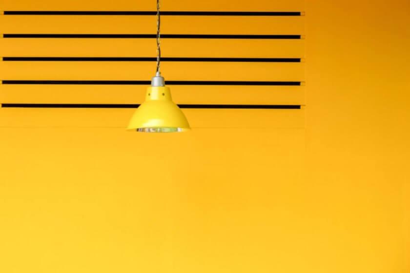 Beleuchtung Arbeitsplatz